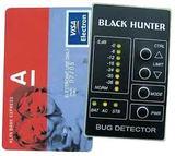 "Индикатор поля SEL SP-75 ""Black Hunter"""